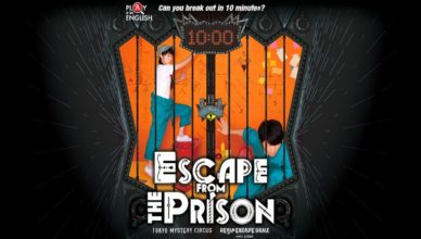 escape from the prison poster