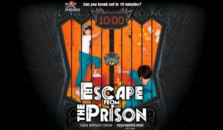 escape from the prison poster