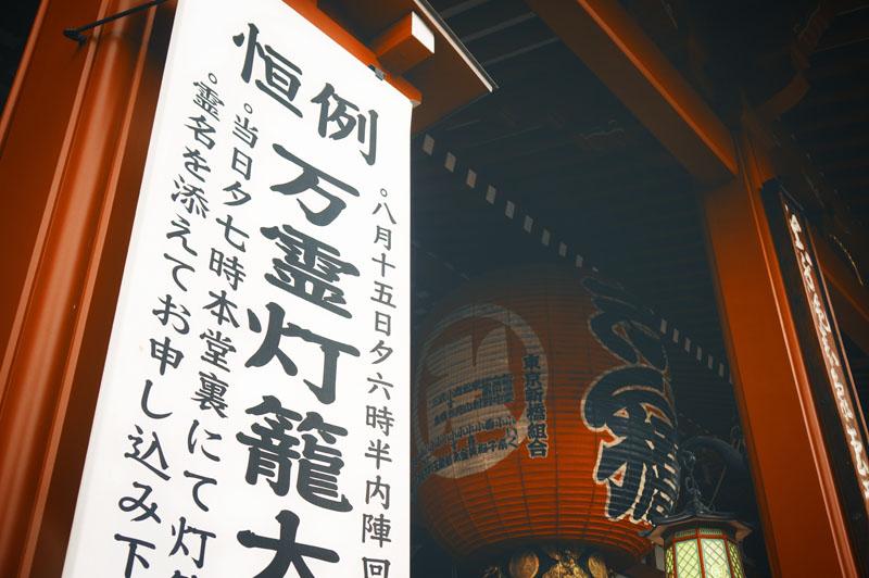 shinto shrine in buddhist temple