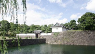 Imperial palace and the moat in Tokyo Japan